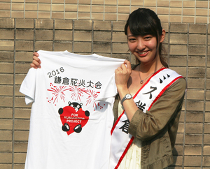 2016年鎌倉花火大会「名物の水中花火」開催して!天気予報は曇り降水20%