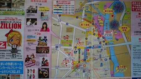 花火大会MAP