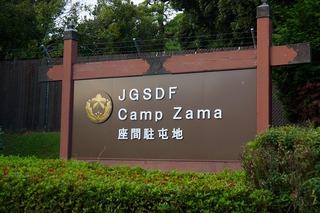 2014.8.2座間キャンプ盆踊り&花火大会の体験記録